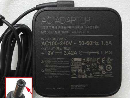 Laptop-oplader ASUS ADP-65JH