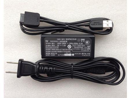 Sony drx 530ul