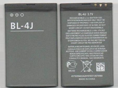 Nokia BL-4J accu