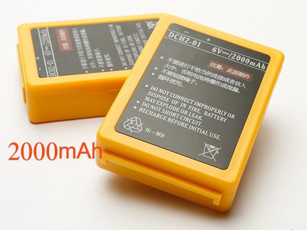 KSTECH DCH2-01 accu