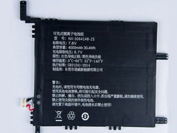 CUBE NV-3064148-2S tablet pc accu